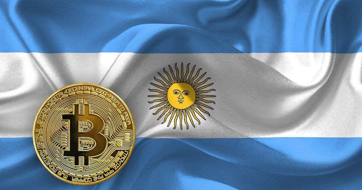 تحقیقات آرژانتین درباره استفاده غیرقانونی ۹ شرکت فینتک از ارزهای دیجیتال