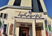 آثار تقویت دبیرخانه شورای گفتگوی استان مرکزی در رشد اقتصادی و صادراتی مشهود است