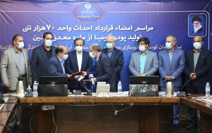 امضای قرارداد همکاری وزارت صمت و قرارگاه خاتم الانبیاء