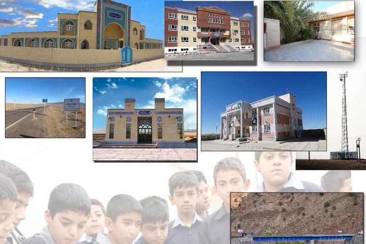 ساخت بیش از ۱۵۰۰ مدرسه در مناطق محروم کشور توسط بنیاد برکت