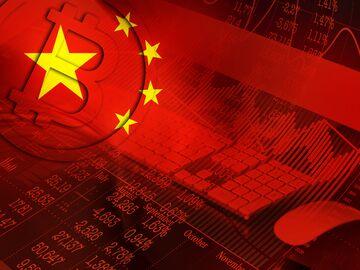 بانک کشاورزی چین رمز ارزها را تحریم کرد؛ بیت کوین ریخت!