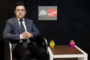 عقب ماندگی ایران از لحاظ آموزش های به روز هوش تجاری