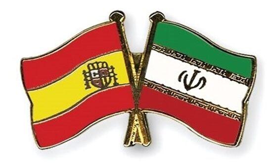 بهرهگیری از ظرفیت همکاریهای مشترک شرکتهای ایرانی و اسپانیایی