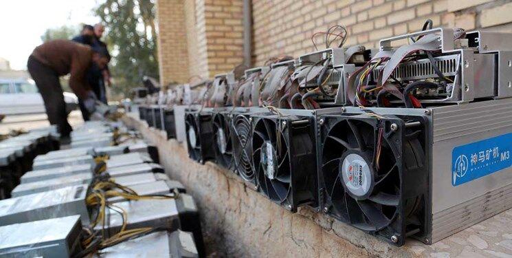 کشف ۲۰ درصد مراکز غیرمجاز استخراج رمز ارز با گزارشهای مردمی