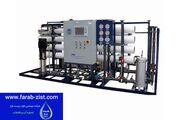 دستگاه آب شیرین کن صنعتی و کاربردهای آن