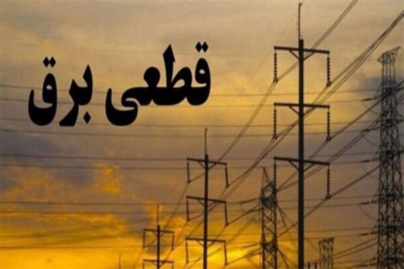 کاهش خاموشیهای برق در کردستان| صرفه جویی از سوی مردم همچنان نیاز اصلی است