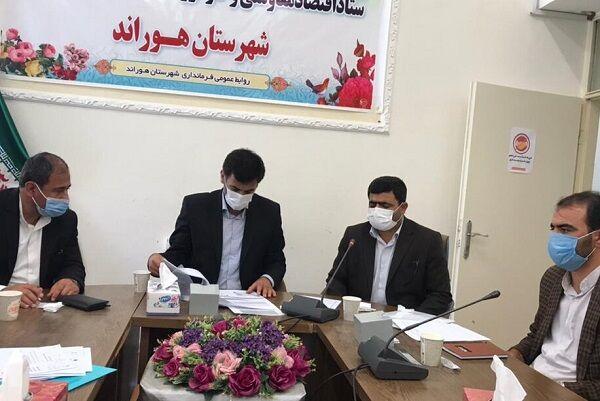 آمادگی ستاد اجرایی فرمان امام(ره) در حوزه محرومیت زدایی شهرستان هوراند