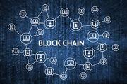 بلاکچین، قابل اعتماد ترین تکنولوژی دنیا  رمز ارزها گران نمی شوند متنوع می شوند