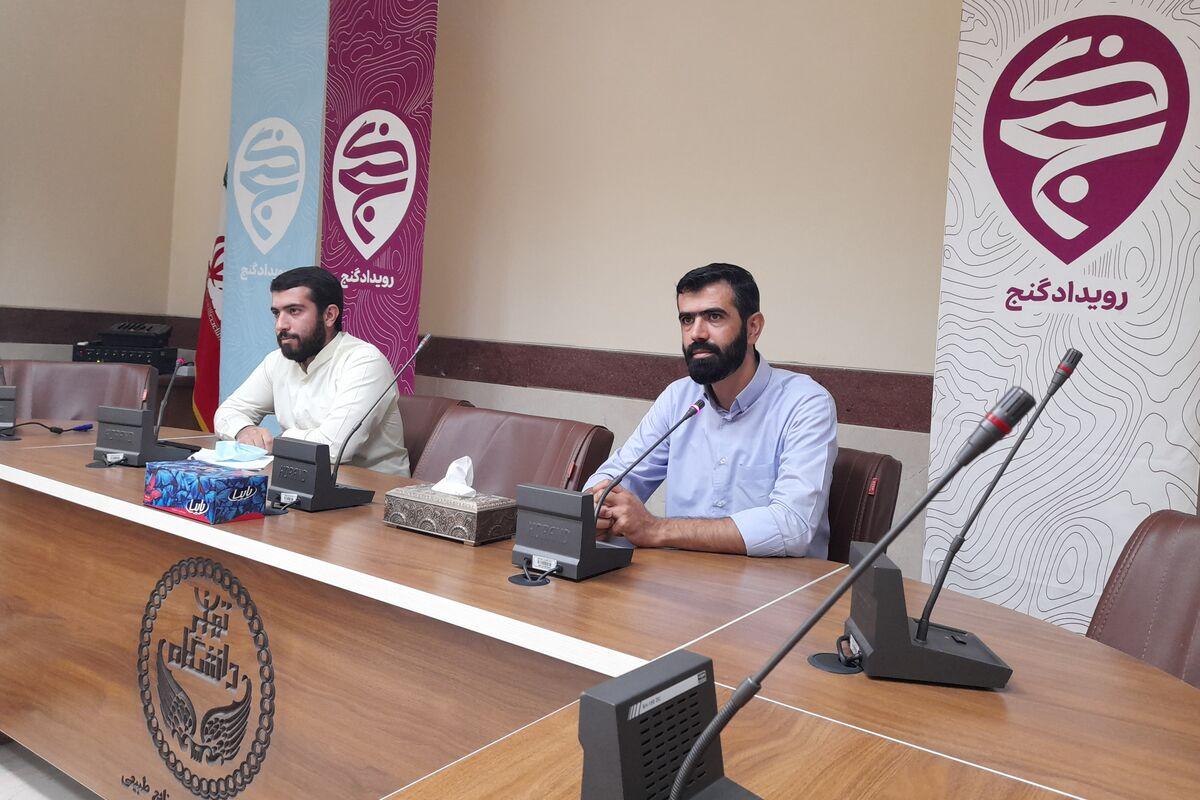 سومین «رویداد گنج» در استان البرز برگزار شد