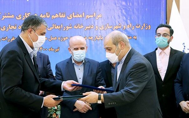 تفاهمنامه همکاری وزارت راه و شورای عالی مناطق آزاد به امضا رسید