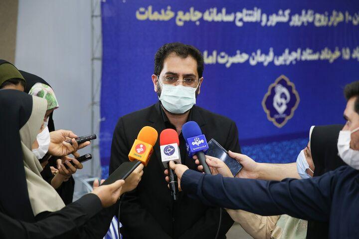 آغاز طرح «مثبت ۳» توسط ستاد اجرایی فرمان امام با هدف حمایت از فرزندآوری خانوادهها