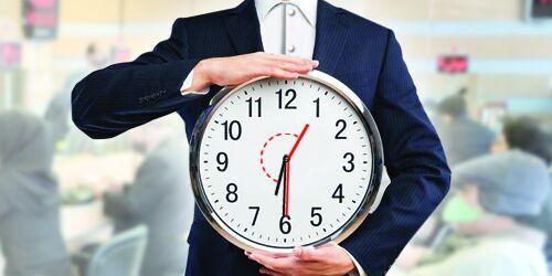 تغییر ساعات کار شعب و ستاد بانک سینا تا پایان مرداد