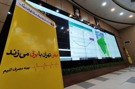 قطع برق ۷۰ اداره پرمصرف شهر تهران طی ۲ روز گذشته