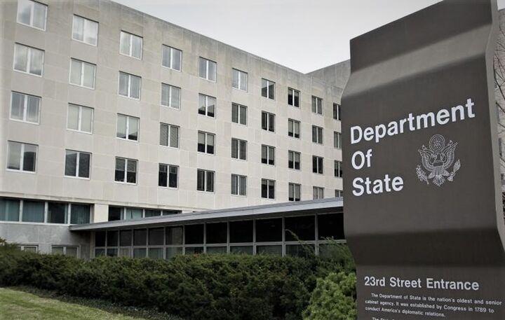 صدور معافیت تحریمی آمریکا برای دسترسی ایران به داراییهای مسدودی