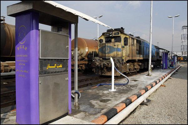 ابلاغ مصوبه تهاتر بدهی راهآهن بابت سوخت مصرفی لکوموتیوها