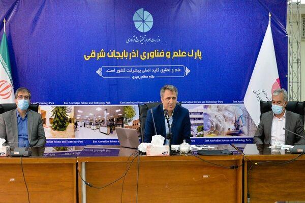موانع تولید شرکتهای دانشبنیان آذربایجان شرقی شناسایی و رفع میشود