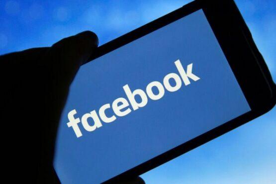 سوگیری فیسبوک در مقابل کاربران ایرانی
