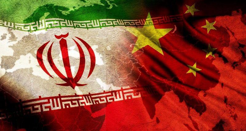 سند تفاهم نامه همکاری ۲۵ ساله ایران و چین چه کمکی به پیشبرد اهداف اقتصادی دو کشور میکند؟