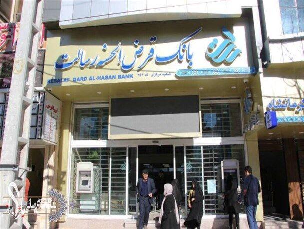 مشتریان بانک رسالت چگونه مشکلات بانکی خود را حل کنند؟