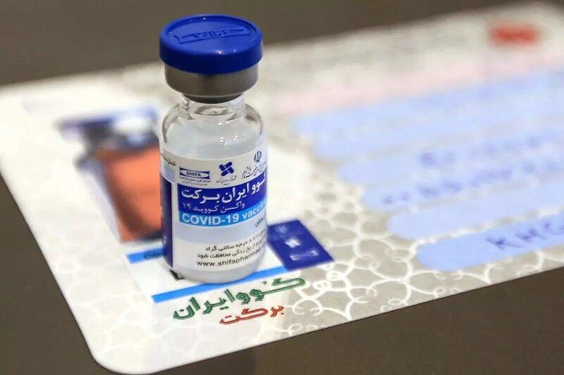 تزریق واکسن برکت در خراسان شمالی آغاز شد