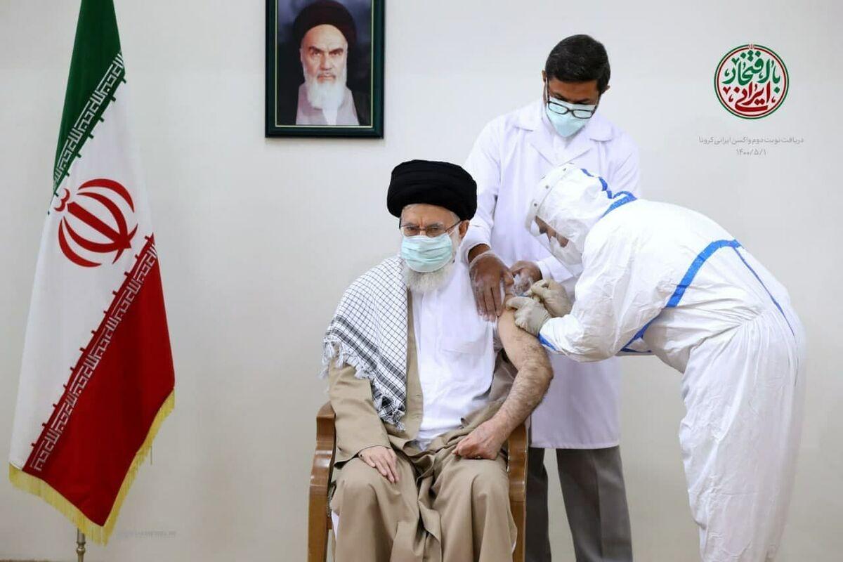 تزریق نوبت دوم واکسن «کوو ایران برکت» به رهبر انقلاب