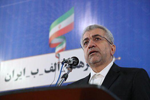 پویش «هر هفته الف-ب-ایران» به ایستگاه آخر رسید