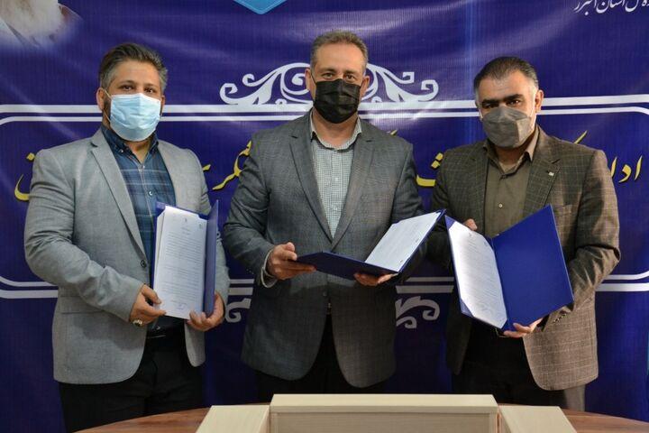 تفاهمنامهای سه جانبه در راستای حمایت از صنایع دستی البرز منعقد شد