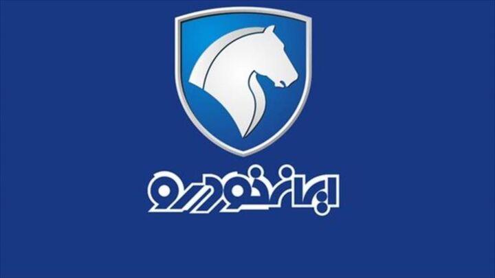 تولید تمامی محصولات ایران خودرو طبق برنامه ادامه دارد