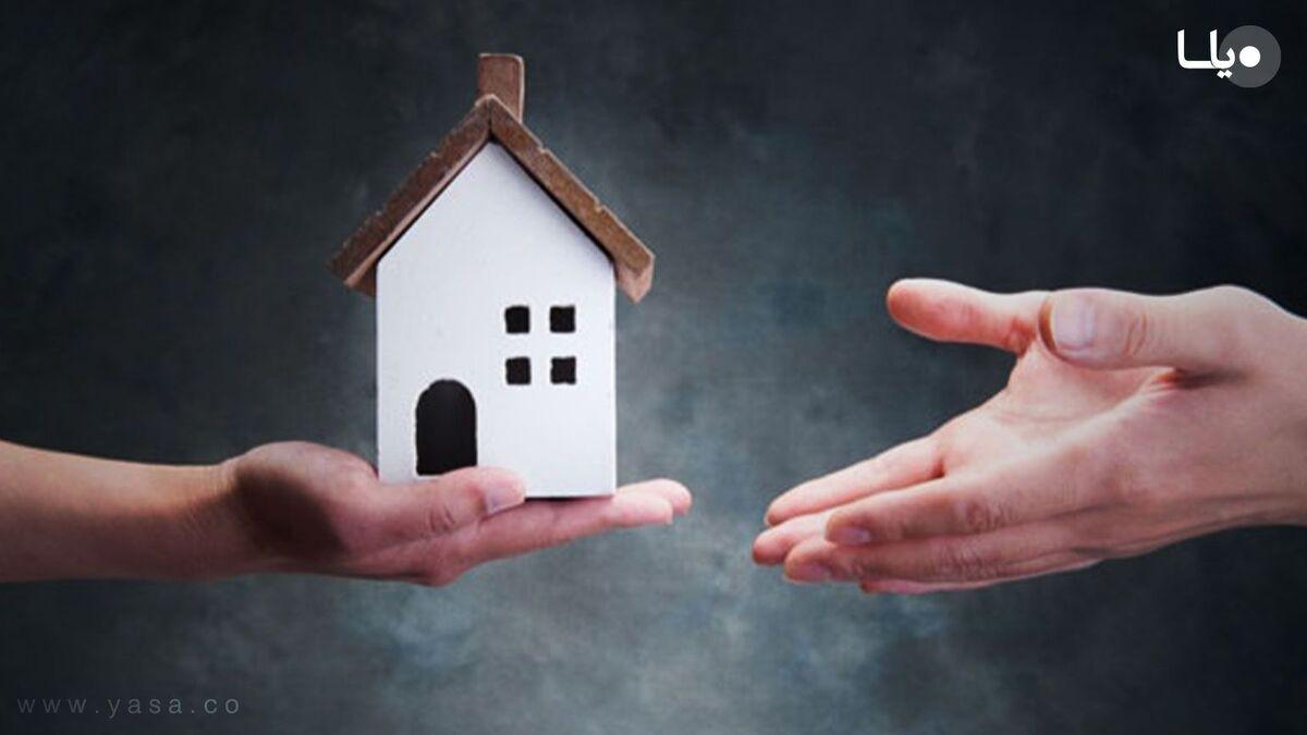 نکات مهم در قرارداد پیشفروش خانه