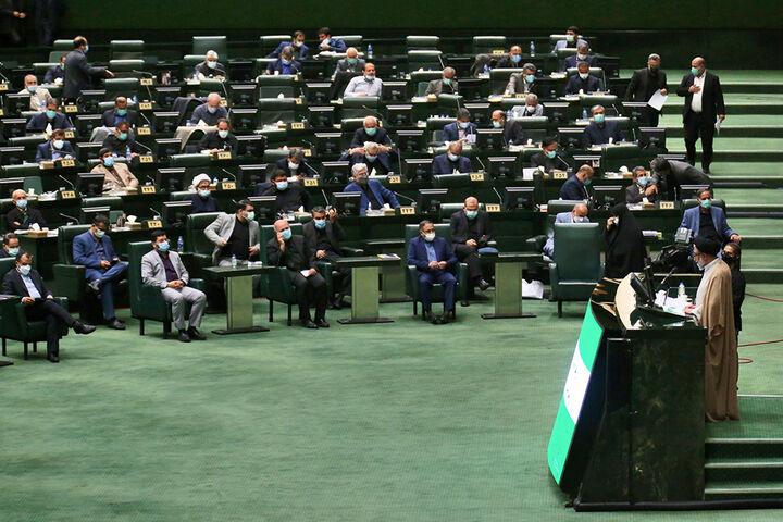 دومین جلسه بررسی صلاحیت وزرای پیشنهادی دولت سیزدهم