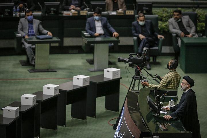 جلسه رای اعتماد به وزرای پیشنهادی دولت سیزدهم