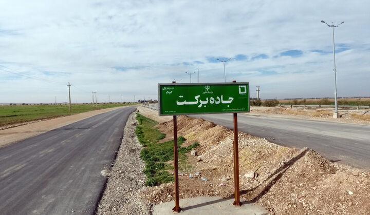 اجرای ۲۸۸ پروژه راه و پلسازی در مناطق روستایی و عشایری کشور