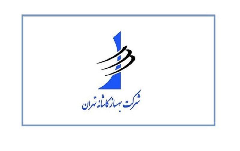 تابستان خنک برای ثبهساز؛ سودسازی با فروش ملک ارزشمند در تهران
