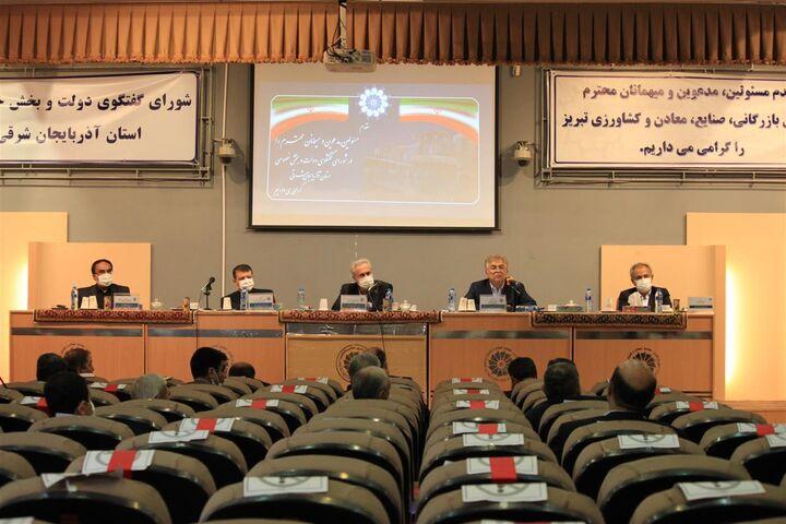 هفتاد و ششمین نشست شورای گفتگوی دولت و بخش خصوصی آذربایجان شرقی برگزار شد