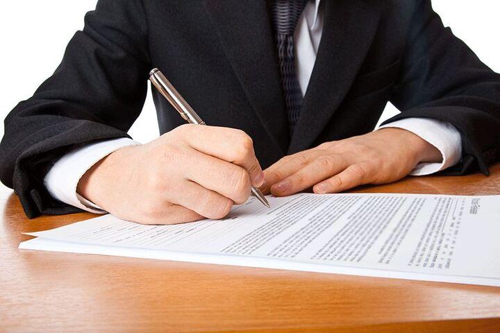 اطلاعاتی از نحوه انجام ثبت شرکت