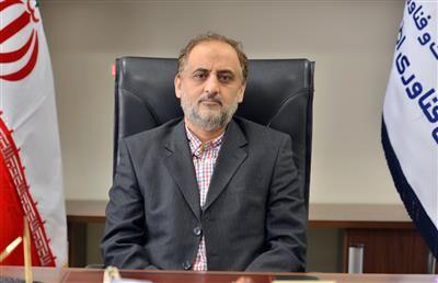 انتصاب سرپرست سازمان فناوری اطلاعات ایران