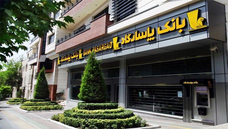 بانک پاسارگاد املاک تملیکی اش  را ۲۰۰۰ میلیارد تومان حساب کرد