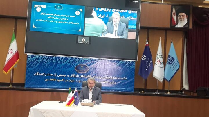 با حضور وزیر صنعت پاویون ایران در اکسپو۲۰۲۰ دبی رسما آغاز بکار کرد