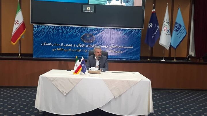 صادرات کالاهای ایرانی به 10 کشور زیبنده ما نیست  افزایش مبادی صادراتی ضروری است