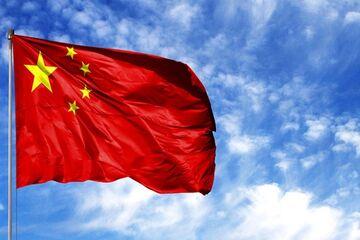 جامعه متوسط مرفه دستاورد بزرگ پکن است؛ تحقق رویای مردم چین