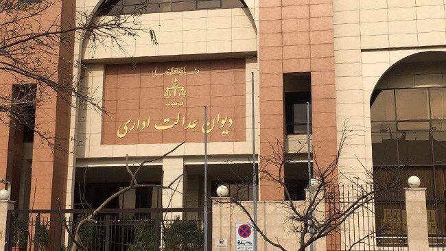 تعارض در مبدا زمانی محاسبه و مطالبه جرائم مالیاتی برطرف شد