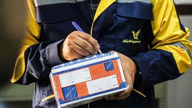 راه اندازی سامانه روستابازار در مازندران   ترافیک پستی افزایش یافت