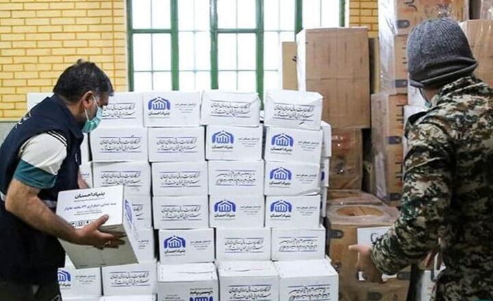 ارسال محموله یک میلیارد تومانی برای کمک به آسیبدیدگان زلزله اندیکا توسط ستاد اجرایی فرمان امام