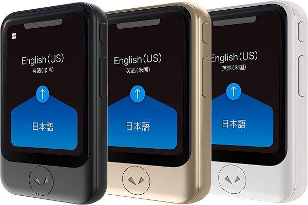 مترجم جیبی Pocketalk، ابزاری برای ترجمه ۸۲ زبان جهان در دستان شما!
