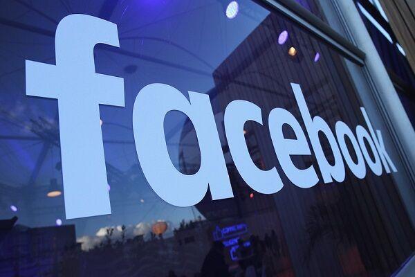 اتاق گفتگوی صوتی زنده فیس بوک راه اندازی شد| امکان گفتگوهای صوتی دسته جمعی