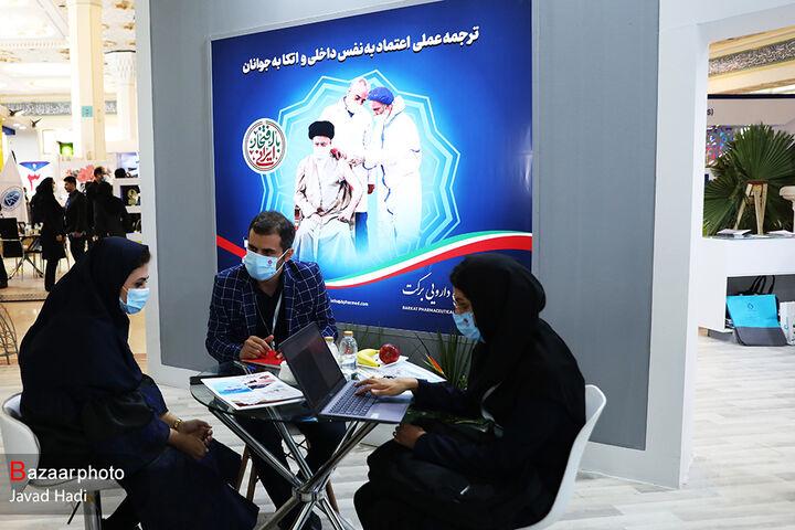 شرکت دارویی برکت در ششمین نمایشگاه دارویی ایران فارما