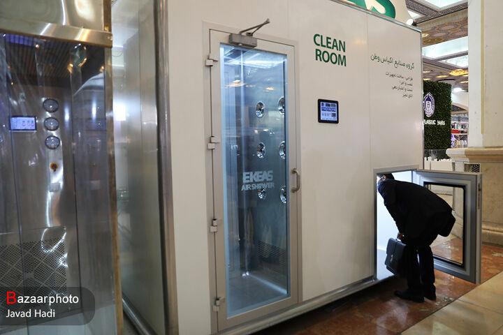 ششمین نمایشگاه دارویی ایران فارما
