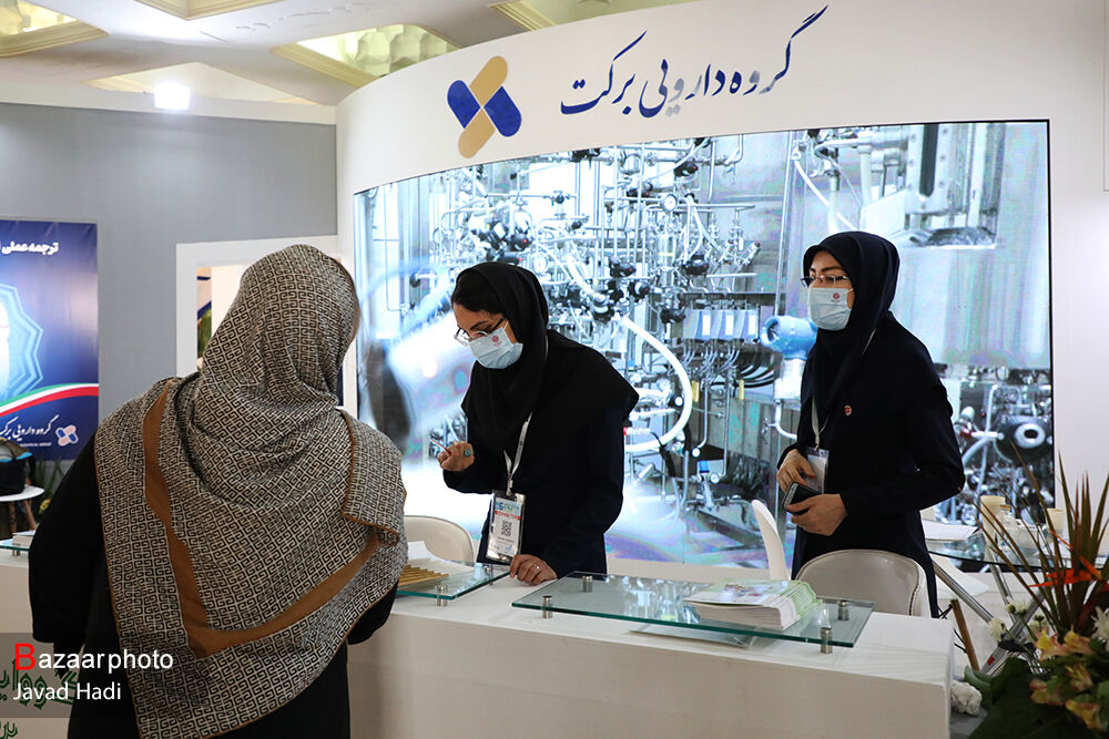 «برکت» در ششمین نمایشگاه دارویی ایران فارما