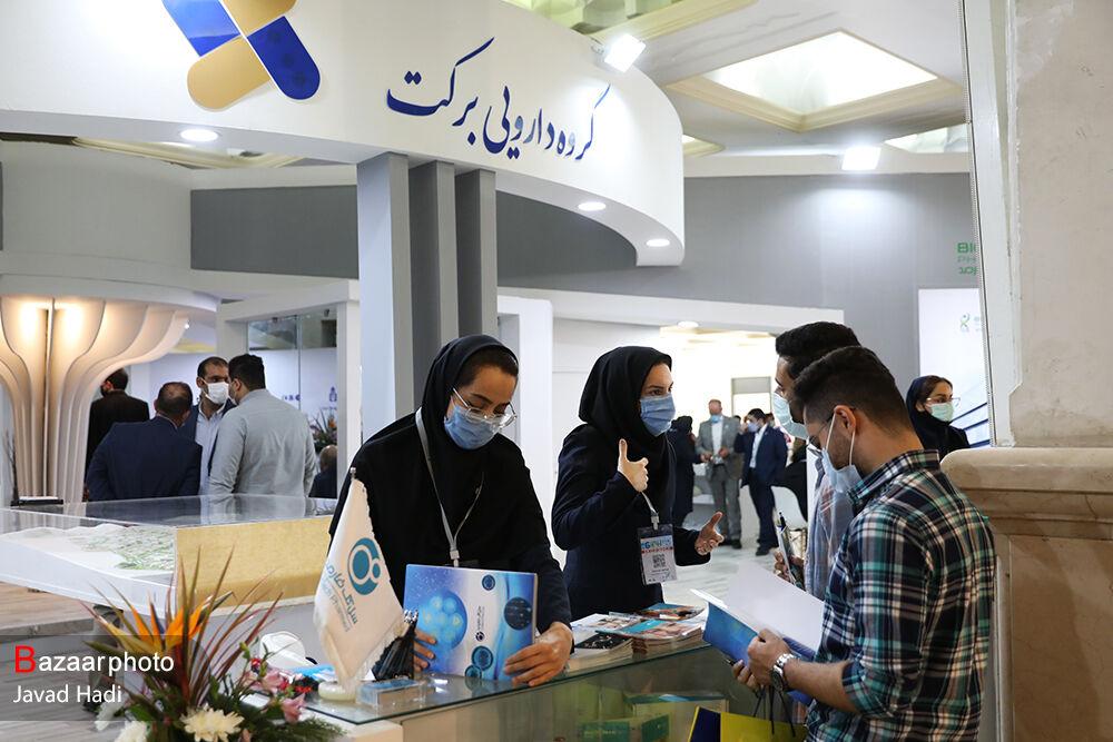گروه دارویی برکت در ایران فارما