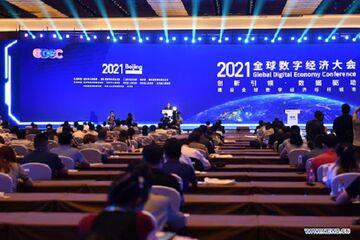سهم ۵.۴ تریلیون دلاری چین از اقتصاد دیجیتال| تلاش پکن برای تبدیل شدن به بزرگترین اقتصاد دیجیتال جهان
